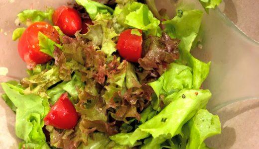 サラダドレッシングは手作りが一番、和風ドレッシングからヴィネグレットまで
