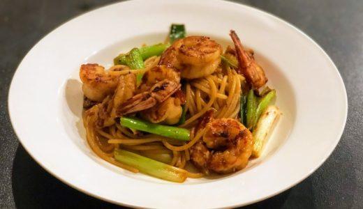 わさび醤油の海老で作る和風スパゲットーニは絶対に箸で食べよう