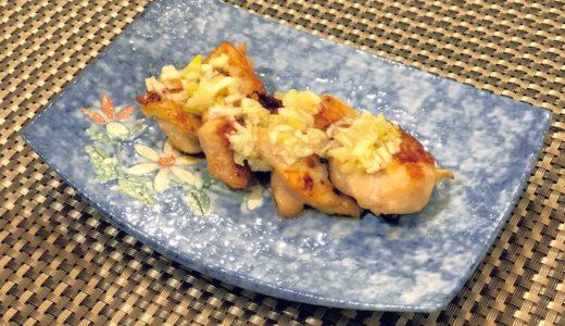 鶏もも肉のネギ塩だれはレシピよりもまず肉を柔らかくすることから始まる