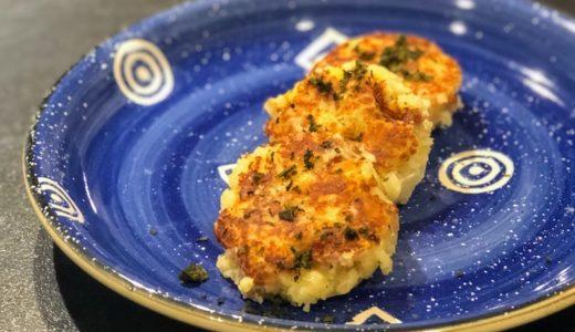 チーズとツナを混ぜたジャガイモのお焼き