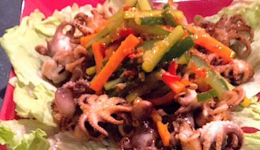 タイ風にアレンジ:小さめの生ダコ、ベビーオクトパスを使った温かいサラダ