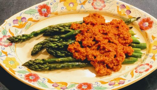 野菜にも肉にも魚にも…スペイン風ロメスコソース