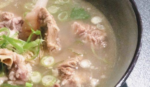 完成まで長い道のりだけど調理時間は短い:美味しい韓国牛骨スープ「ソルロンタン」