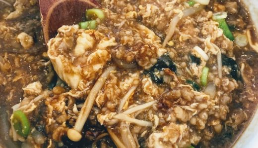 オートミールを使った味噌雑炊の朝ゴハン