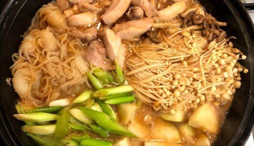 パースの寒い「夏」の始まりには温かい鶏肉とキノコの味噌煮で
