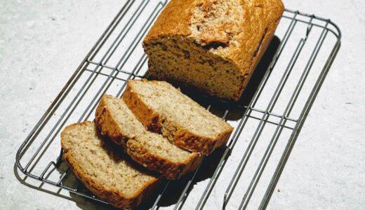 ステビアと全粒粉の小麦粉で作る低糖質バナナブレッド