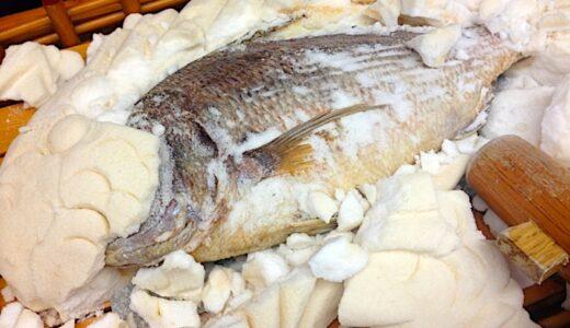 塩釜の魚は、父の料理